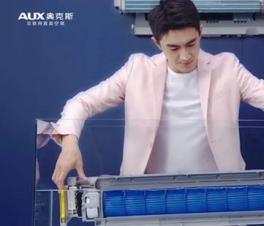 奥克斯发布机芯可拆洗空调    林更新拆机见证易拆卸易清洗