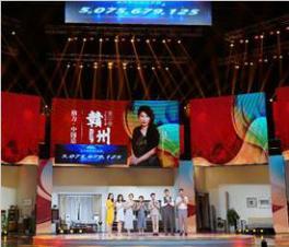 格力全国巡回直播启动  首站赣南苏区站董明珠带货超50亿