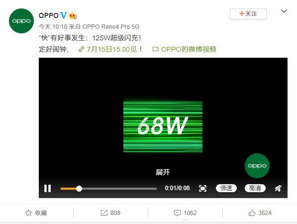 http://www.youxixj.com/yejiexinwen/325873.html