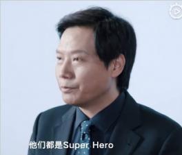 """小米雷军回应组建 """"复仇者联盟"""":他们是Super Hero"""