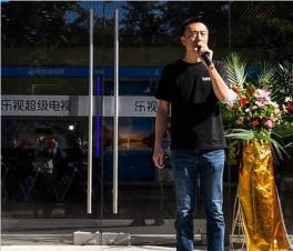 乐融致新CEO张巍:乐视体验中心开业   助力乐视超级电视919大卖