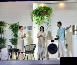 格力中国风空调亮相桂林直播   格力·明珠空调分布式送风技术更节能