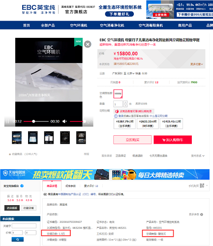 http://www.feizekeji.com/hulianwang/464609.html