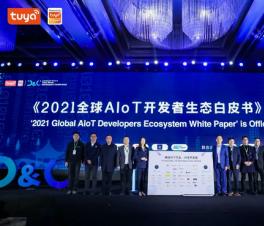 涂鸦智能联合Gartner重磅发布《2021全球AIoT开发者生态白皮书》
