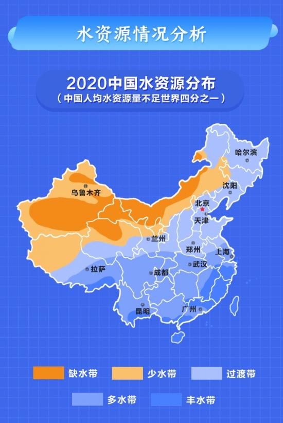 微信图片_20210208152531