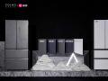 COLMO高定冰箱灵感系列新品发布跨界时尚圈?这才是家居高定美学!