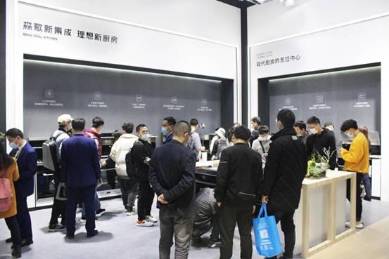 2021上海展 双展联动看森歌,智