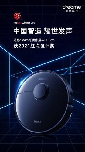 http://www.feizekeji.com/youxi/529367.html