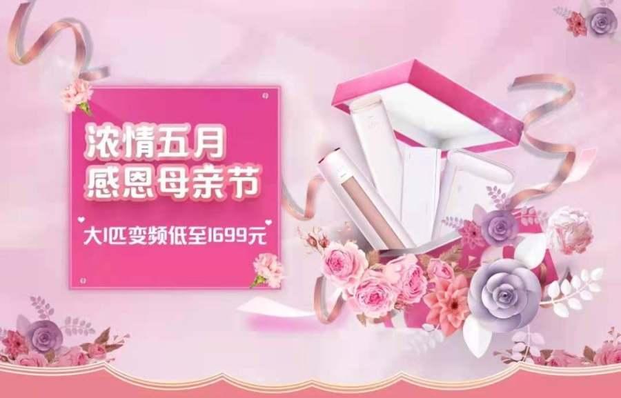https://origin-static.oss-cn-beijing.aliyuncs.com/img/2021/0509/be6b410c/39a3b04d.jpeg