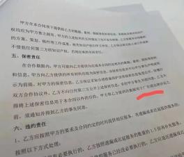 创维电视唐晓亮媒体群喊话GFK   晒旧合同但未见涉事数据