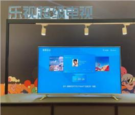 乐视吴国平:OLED烧屏  Mini LED电视会比OLED普及早