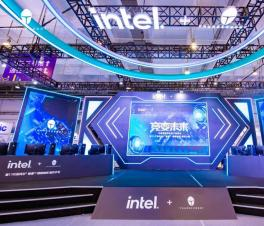 领导电竞生态先行 雷神科技瞩目亮相2021年中国国际电博会