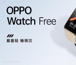 OPPO Watch Free智能手表发布  主打全场景睡眠监测