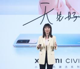 小米最美手机Civi系列发布    针对潮流年轻人女性用户